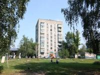 Казань, улица Гагарина, дом 35А. многоквартирный дом