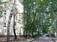 neighbour house: st. Gagarin, house 37. Apartment house
