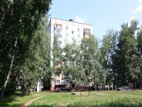 neighbour house: st. Gagarin, house 39А. Apartment house