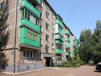 Kazan, Gagarin st, house 39. Apartment house
