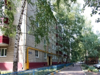 Kazan, Gagarin st, house 41. Apartment house