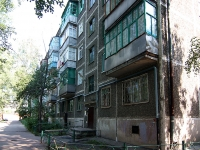 neighbour house: st. Gagarin, house 43. Apartment house