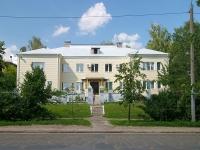 Kazan, employment centre Московского района г. Казани, Gagarin st, house 46