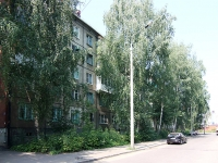 neighbour house: st. Gagarin, house 51. Apartment house