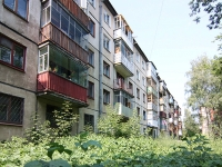 neighbour house: st. Gagarin, house 53. Apartment house