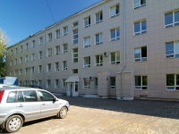 Kazan, birthing centre №4, Городская больница №16, Gagarin st, house 54