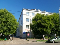 neighbour house: st. Gagarin, house 54. birthing centre №4, Городская больница №16