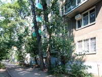 Kazan, Gagarin st, house 61. Apartment house