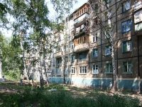 neighbour house: st. Gagarin, house 63. Apartment house