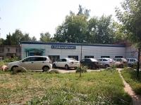 соседний дом: ул. Гагарина, дом 65А к.1. салон красоты Лавена, сеть парикмахерских