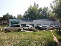 neighbour house: st. Gagarin, house 65А к.1. beauty parlor Лавена, сеть парикмахерских