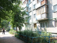 neighbour house: st. Gagarin, house 65. Apartment house