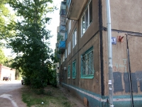 neighbour house: st. Gagarin, house 67. Apartment house