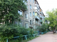 neighbour house: st. Gagarin, house 69. Apartment house