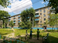 neighbour house: st. Gagarin, house 71. Apartment house