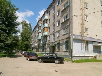 neighbour house: st. Gagarin, house 73А. Apartment house