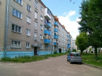 neighbour house: st. Gagarin, house 75. Apartment house