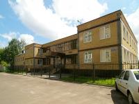 neighbour house: st. Gagarin, house 77А/1. hospital