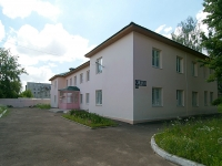 neighbour house: st. Gagarin, house 77Б. hospital