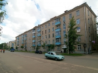 neighbour house: st. Gagarin, house 77. Apartment house