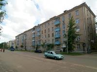 隔壁房屋: st. Gagarin, 房屋 77. 公寓楼