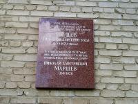 喀山市, Gagarin st, 房屋 77. 公寓楼