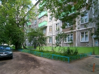 neighbour house: st. Gagarin, house 79А. Apartment house