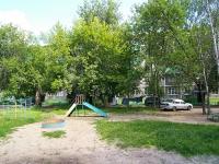 Казань, улица Гагарина, дом 79А. многоквартирный дом