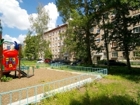 neighbour house: st. Gagarin, house 79. Apartment house