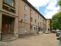 喀山市, Gagarin st, 房屋 83. 公寓楼