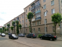 Kazan, Gagarin st, house 89. Apartment house
