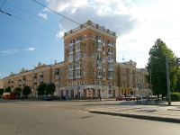 Kazan, Gagarin st, house 93. Apartment house