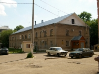 neighbour house: st. Gagarin, house 97. birthing centre №2, Городская клиническая больница №9