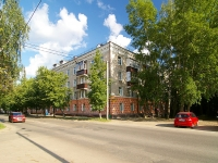 neighbour house: st. Gagarin, house 99. Apartment house