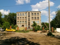 neighbour house: st. Gagarin, house 101А. gymnasium №75