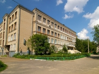 Kazan, gymnasium №75, Gagarin st, house 101А