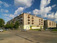neighbour house: st. Gagarin, house 105. Apartment house