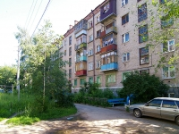 neighbour house: st. Gagarin, house 111А. Apartment house