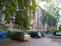 Kazan, Gagarin st, house 111А. Apartment house