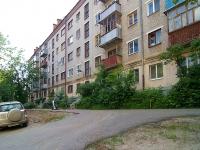 Казань, улица Гагарина, дом 111. многоквартирный дом