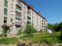 neighbour house: st. Gagarin, house 113. Apartment house