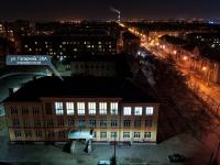 喀山市, 学校 №133, Gagarin st, 房屋 26А