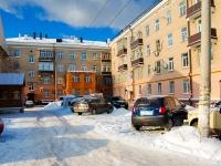喀山市, Gagarin st, 房屋 99. 公寓楼