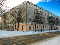 Kazan, Gagarin st, house 103. Apartment house