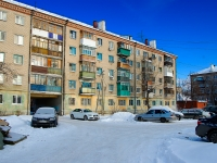 neighbour house: st. Gagarin, house 115. Apartment house