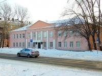 喀山市, 音乐学校 №4, Gagarin st, 房屋 101