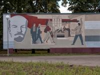 Kazan, Gagarin st, panel-painting