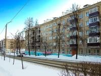Казань, Гагарина ул, дом 109