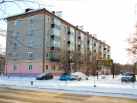 neighbour house: st. Gagarin, house 111. Apartment house