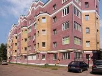 Kazan, Gastello st, house 1. Apartment house